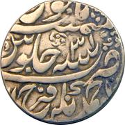 1 Rupee - Muzaffar Jang Bangash (Ahmednagar) -  reverse