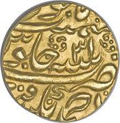 1 Mohur – reverse