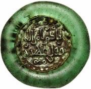 Glass/Paste Jeton - Al-Hakim bi-Amr Allah - 996-1021 AD – obverse