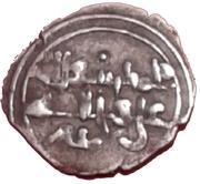 ⅛ Fractional Dirham - Al-Hakim bi-Amr Allah - 996-1021 AD – reverse
