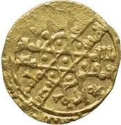 """¼ Dinar """"Tarì"""" - Al-Mustansir Billah - 1036-1094 AD (Sicily mint) – reverse"""