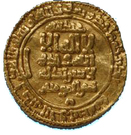 Dinar - Abdullah al-Mahdi Billah – obverse