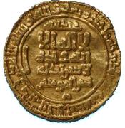 Dinar - Abdullah al-Mahdi Billah - 909-934 AD – obverse