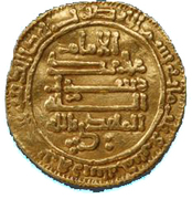 Dinar - Abdullah al-Mahdi Billah - 909-934 AD – reverse