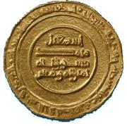 Dinar - Al-Mansur Billah – reverse