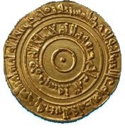 Dinar - Al-Aziz Billah - 975-996 AD – obverse