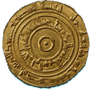 Dinar - Al-Aziz Billah - 975-996 AD – reverse