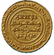 Dinar - Al-Hakim bi-Amr Allah - 996-1021 AD (Misr mint) – obverse
