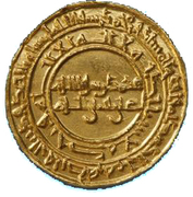 Dinar - Ali az-Zahir - 1021-1036 AD – obverse