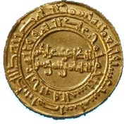 Dinar - Ali az-Zahir – reverse