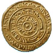 Dinar - Al-Mustansir Billah - 1036-1094 AD – obverse