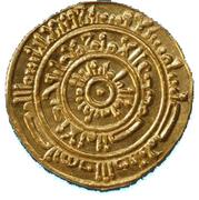 Dinar - Al-Mustansir Billah – reverse