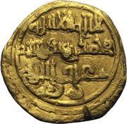 "¼ Dinar ""Tarì"" - Ali az-Zahir - 1021-1036 AD (Sicily mint) – obverse"
