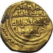 "¼ Dinar ""Tarì"" - Ali az-Zahir - 1021-1036 AD (Sicily mint) – reverse"