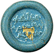 Glass/Paste Jeton - Al-Mustansir Billah - 1036-1094 AD – obverse