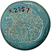 Glass/Paste Jeton - Al-Mustansir Billah - 1036-1094 AD – reverse