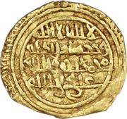 """¼ Dinar """"Tarì"""" - Al-Mustansir Billah - 1036-1094 AD – obverse"""