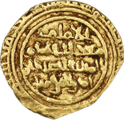 """¼ Dinar """"Tarì"""" - Al-Mustansir Billah - 1036-1094 AD – reverse"""