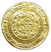 Dinar - Al-Hakim bi-Amr Allah (Misr mint) – obverse