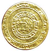 Dinar - Al-Hakim bi-Amr Allah - 996-1021 AD (Misr mint) – reverse