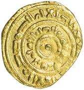 ⅛ Dinar - Al-Mustansir Billah - 1036-1094 AD – obverse