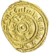 ⅛ Dinar - Al-Mustansir Billah - 1036-1094 AD – reverse