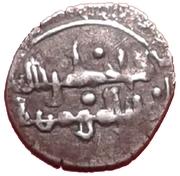 ¼  Fractional Dirham - Al-Hakim bi-Amr Allah - 996-1021 AD – obverse