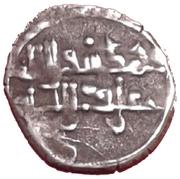 ¼  Fractional Dirham - Al-Hakim bi-Amr Allah - 996-1021 AD – reverse