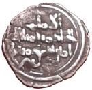 ⅛ Fractional Dirham - Al-Hakim bi-Amr Allah – obverse