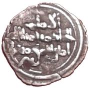 ⅛ Fractional Dirham - Al-Hakim bi-Amr Allah - 996-1021 AD – obverse
