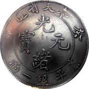 1 Tael - Fen-Tien (Fengtian Province) – obverse