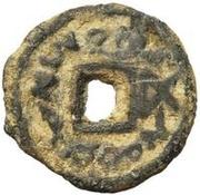 1 Cash (Ferghana; Tutuks of Ferghana) – obverse