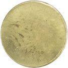 5 Kroner (S. P. Petersens EFTF) – reverse