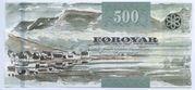 500 Krónur – reverse
