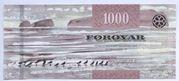 1000 Krónur -  reverse