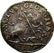 Alfonso II - Giorgino 1596-1597 – reverse
