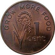 1 Cent - Elizabeth II (FAO) -  reverse
