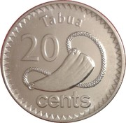 20 Cents (Kaka) -  reverse