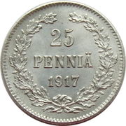 25 Penniä - Nikolai II (Civil War Coinage; without crown) – reverse