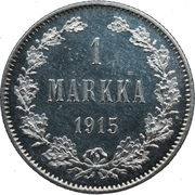 1 Markka - Aleksandr II / III / Nikolai II – reverse