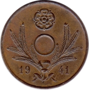 5 Penniä (without center hole) – obverse