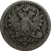 50 Penniä - Aleksandr II (large lettering) – obverse