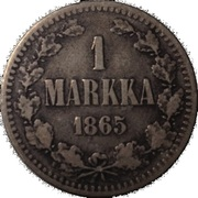1 Markka - Aleksandr II (large lettering) – reverse