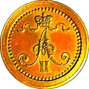 1 Penni - Alexander II – obverse