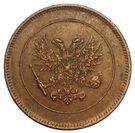 5 Penniä - Nikolai II (Civil War Coinage) – obverse