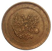 5 Penniä - Nikolai II (Civil War Coinage) – obverse