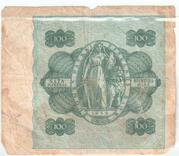 100 Markkaa -  reverse