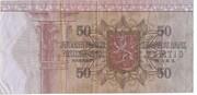 50 Markkaa – reverse