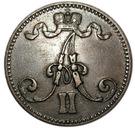 5 Penniä - Aleksandr II – obverse