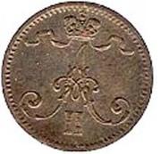 1 Penni - Aleksandr II – obverse